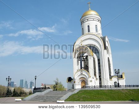 Church of St George on Poklonnaya Hill in Moscow Russia