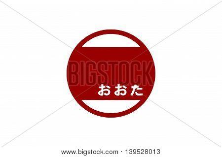 Japan Gunma prefecture Ota city flag illustration