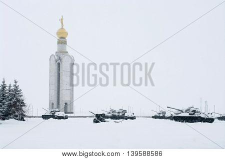 Bell Tower On The Site Of A Tank Battle Of Prokhorovka, Belgorod Region, Russia
