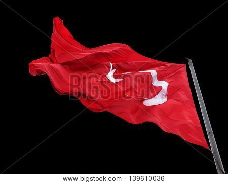 Waving Flag Of Turkey With Flagpole