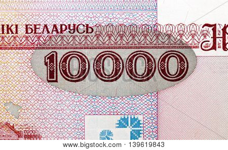 photographed close-up of modern Belarusian paper money out of circulation in January, 2017, photo taken in Belarus, ten thousand rubles