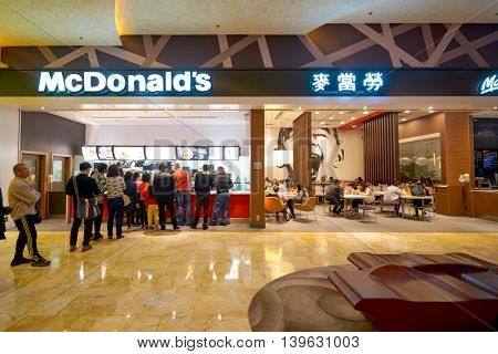 MACAO, CHINA - FEBRUARY 16, 2016: McDonald's in Shoppes at Sands Cotai Centra. McDonald's is the world's largest chain of hamburger fast food restaurants.