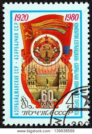 USSR - CIRCA 1980: A stamp printed in USSR issued for the 60th anniversary of Azerbaijan SSR shows Government House, Arms and Flag of Azerbaijan, circa 1980.