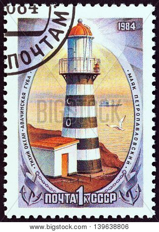 USSR - CIRCA 1984: A stamp printed in USSR from the