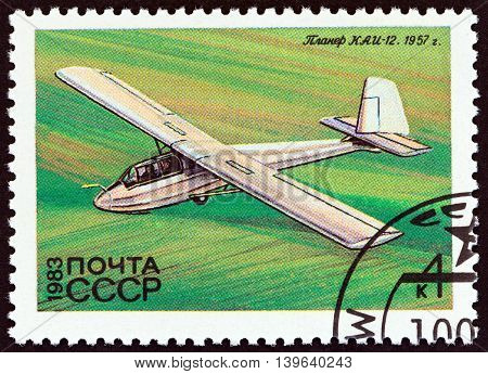 USSR - CIRCA 1983: A stamp printed in USSR from the