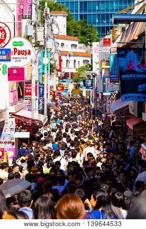Crowded Takeshita Street Harajuku Shoppers Tokyo V