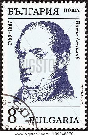 BULGARIA - CIRCA 1989: A stamp printed in Bulgaria issued for the birth bicentenary of Vasil Aprilov shows educator Vasil Aprilov, circa 1989.