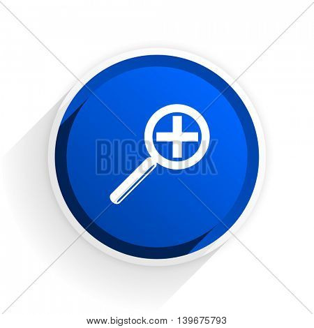 lens flat icon with shadow on white background, blue modern design web element