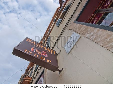 Indian Restaurant Basmati