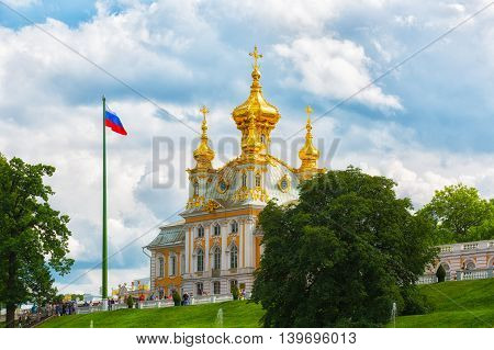 PETERHOF PETERSBURG RUSSIA - JUNY 20 2016: Palace church of Saint Peter and Paul in Peterhof Saint-Petersburg Russia