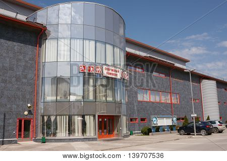 Vityazevo, Russia - April 22, 2016: Main Entrance To The Indoor Sports And Gaming Complex
