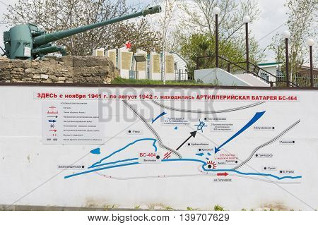 Vityazevo, Russia - April 24, 2016: The Plan On The Wall At The Foot Of The Monument In Honor Of Thi
