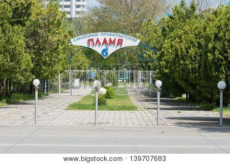 Anapa, Russia - April 22, 2016: The Main Entrance Sanatorium