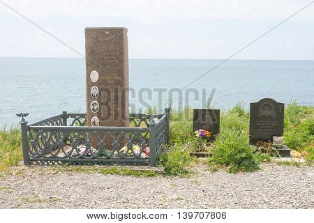 Big Utrish, Russia - May 17, 2016: Monument To The Crew Of The Aircraft Yak-40 Crashed In 1976 Off T