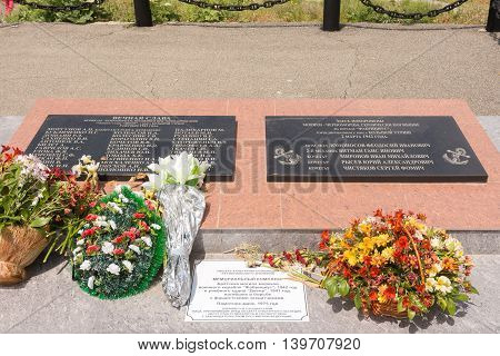 Big Utrish, Russia - May 17, 2016: Commemorative Plate Of The Memorial Complex On The Island Of Utri