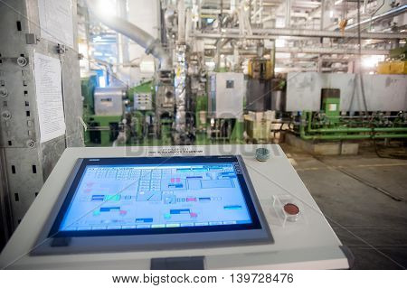 Tobolsk, Russia - July 15. 2016: Sibur company. Central control panel of Tobolsk Polymer plant. Control local management panel of an extruder