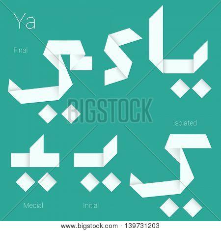 Folded paper Arabic typeface. Letter Ya. Arabic abc.
