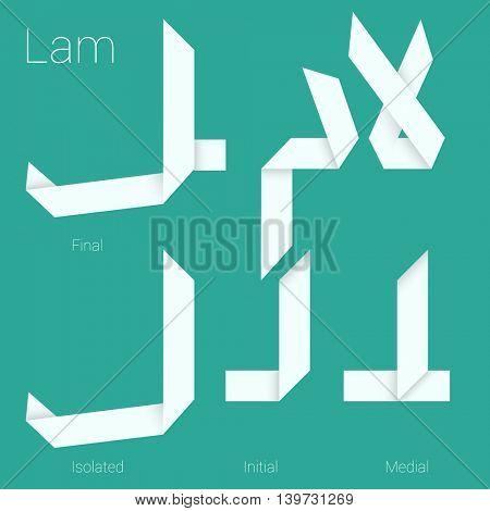 Folded paper Arabic typeface. Letter Lam. Arabic abc.