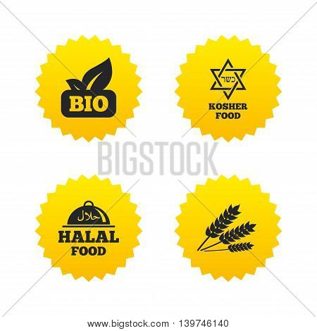 Natural Bio food icons. Halal and Kosher signs. Gluten free and star of David symbols. Yellow stars labels with flat icons. Vector