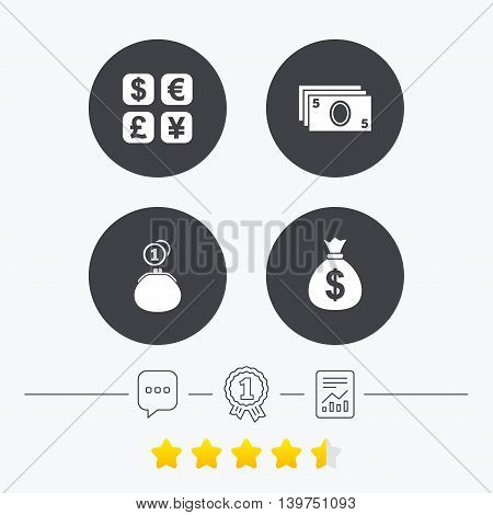 Currency exchange icon. Cash money bag and wallet with coins signs. Dollar, euro, pound, yen symbols. Chat, award medal and report linear icons. Star vote ranking. Vector