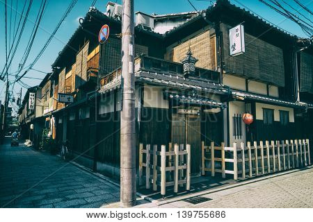 Kyoto - July 2016: Traditional wooden Japanese houses at Gion