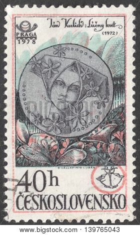 MOSCOW RUSSIA - JANUARY 2016: a post stamp printed in CZECHOSLOVAKIA shows a coin the series