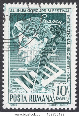 MOSCOW RUSSIA - CIRCA FEBRUARY 2016: a post stamp printed in ROMANIA shows a portrait of George Enescu the series