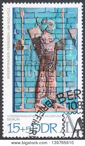 MOSCOW RUSSIA - CIRCA FEBRUARY 2016: a post stamp printed in DDR shows a spearman Persian the series
