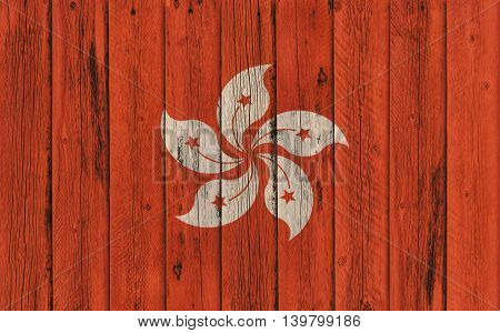 Flag of Hong Kong painted on wooden frame