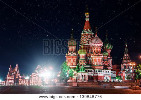 St. Basil's Cathedral Red square at night. Moscow Russia