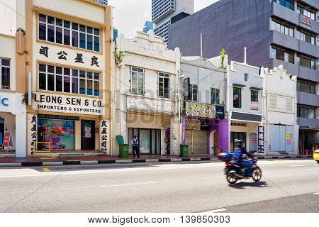 Shop Houses In Clarke Quay In Singapore