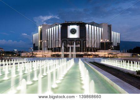 SOFIA, BULGARIA - JULY 3, 2016: Night photo of National Palace of Culture in Sofia, Bulgaria