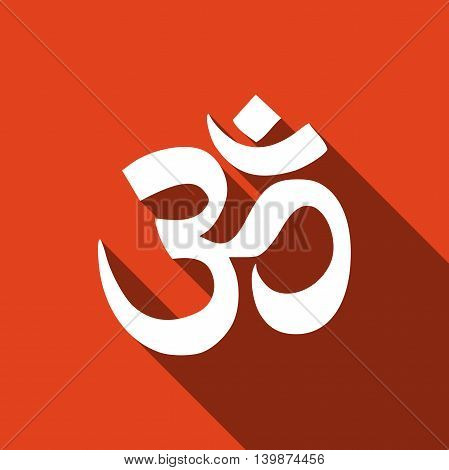 Sign Om. Symbol of Buddhism and Hinduism religions icon with long shadow. Adobe illustrator