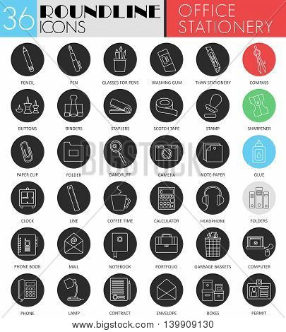 Vector Office stationery circle white black icon set. Modern line black icon design for web