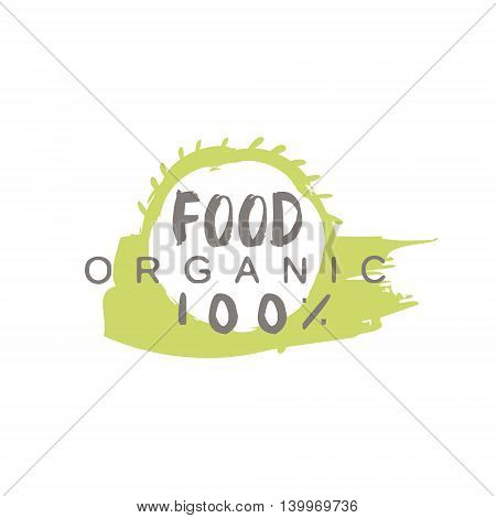 Orgnic Food Product Logo Design. Cool Flat Vector Design Template On White Background