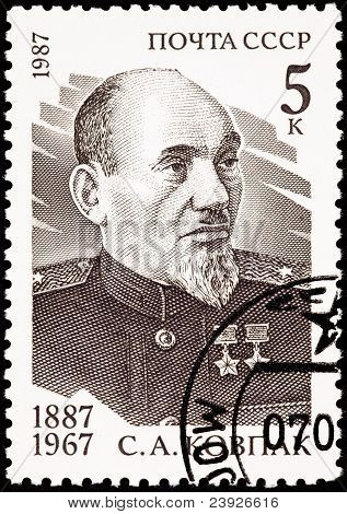 Canceled Soviet Russia Postage Stamp Sydir Kovpak Man In Uniform
