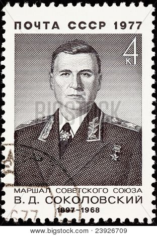 Soviet Russia Stamp Vasily Sokolovsky Marshal Military Leader