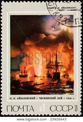 Soviet Russia Post Stamp Ivan Aivazovski Painting Navel Battle