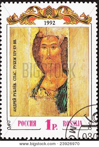 Canceled Russia Post Stamp Andrei Rublev Painting Christ Savior