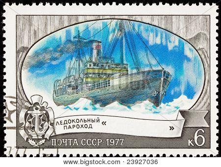 Soviet Russia Postage Stamp Icebreaker Ship Georgiy Sedov Arctic
