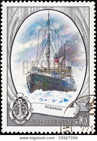 Soviet Russia Postage Stamp Icebreaker Ship Arctic Ocean Ice