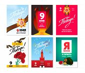9 May Postcards Set For Russian Victory Day Holiday. Vector Gift Cards With Kremlin, George Ribbon,  poster