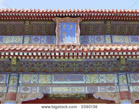 China Forbidden City Beams Painted Carved Dragons