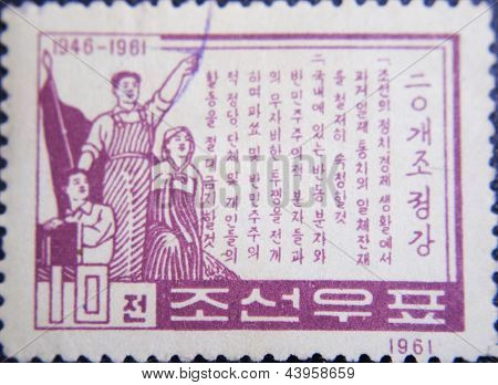 CHINA - CIRCA 1961: stamp printed by China at 1961 shows  chinese industrial workers