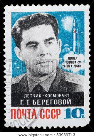 Ussr Stamp Of Year1968