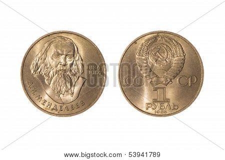 One jubilee ruble USSR Mendeleev