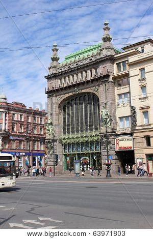 Elisseeff Emporium In St. Petersburg, Russia