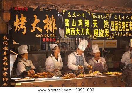 New Food Store Open For Tourists In Lijiang Old Town.