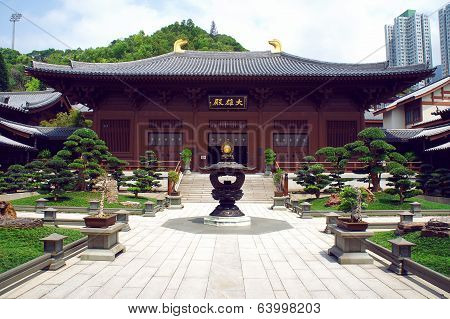 Chi Lin Nunnery Inner courtyard