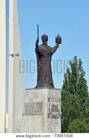 Monument To Nicholas The Wonderworker. Kaliningrad, Russia